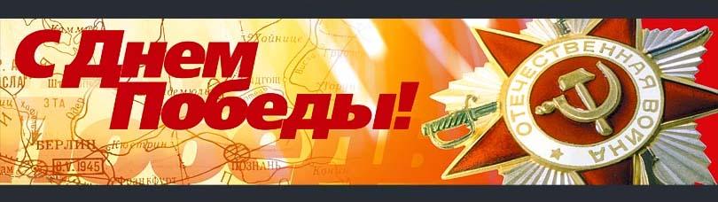 7 Мая 2011 - Серов. Новости. Объявления. Газета РАБОТА и ОТДЫХ